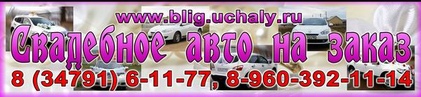 http://www.reklama.uchaly.ru/12.07.19_baner_na_fasad_bazy.jpg